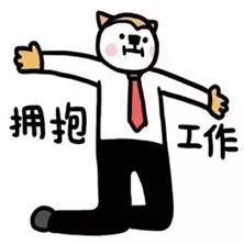 孝感招聘�W第179期:找工作看�@里!夏日求�不用愁!