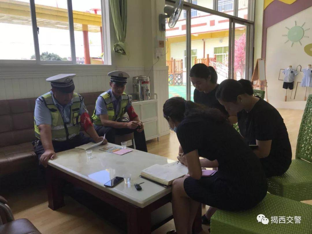 夏季攻势在行动|澳门巴黎人投注娱乐交警进学校幼儿园开展交通安全检查工作