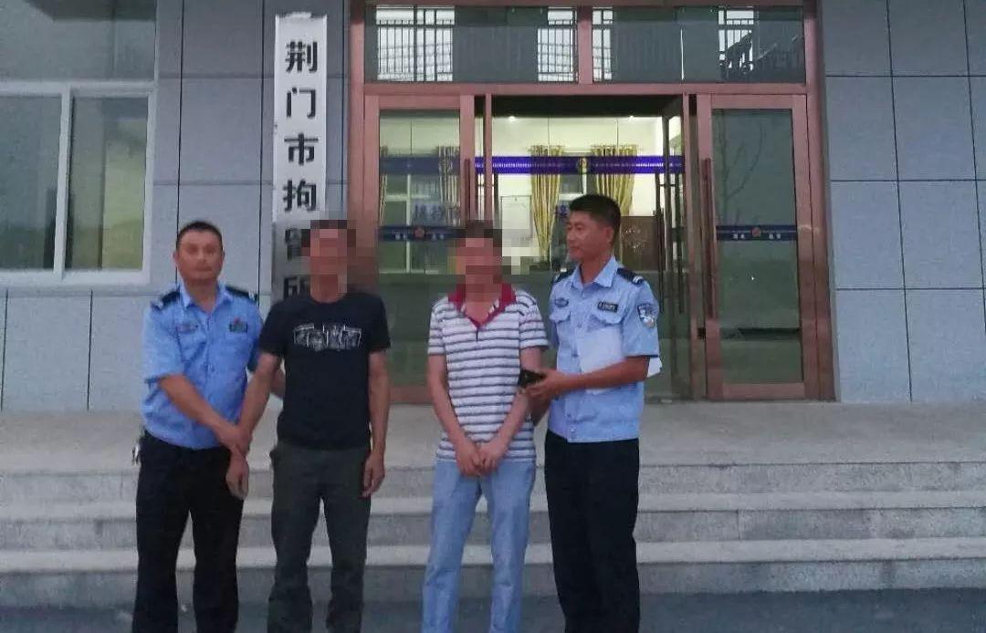 掇刀派出所连续作战以依法行政拘留了8名违法人员