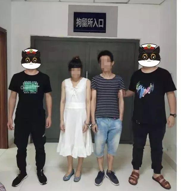 """""""瘾君子""""报警,牵出一段三角恋……"""