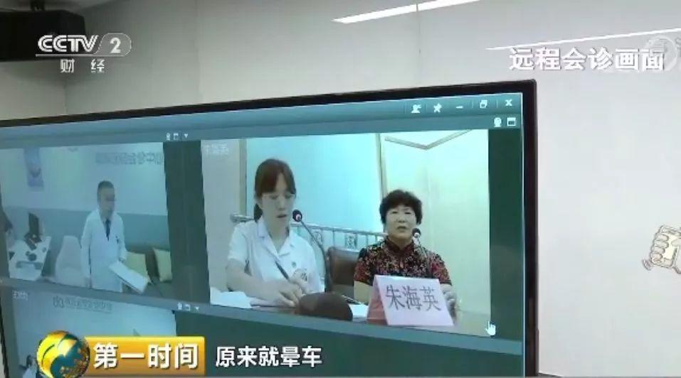 以后,人在家�T口,北京�t生就能�o你�h程���\!