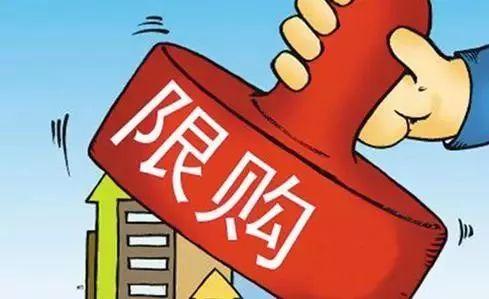 2019年郑州最全买房条件