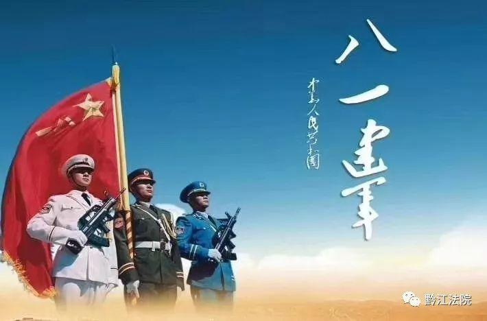 献礼建军92周年丨《追梦》前行奋斗不止