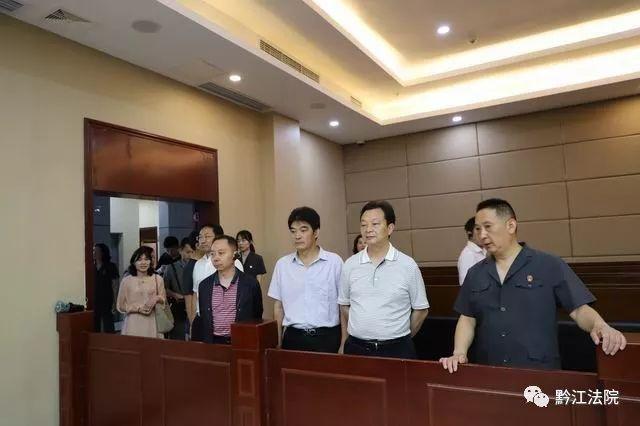 乐虎区人大常委会主任梁正华调研指导区法院环境资源审判网站