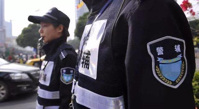 赶快!洛阳市公安局公开招聘274人,千万别错过......