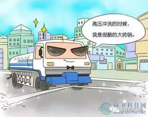 【涨知识】洒水车为什么在下雨天还要洒水?