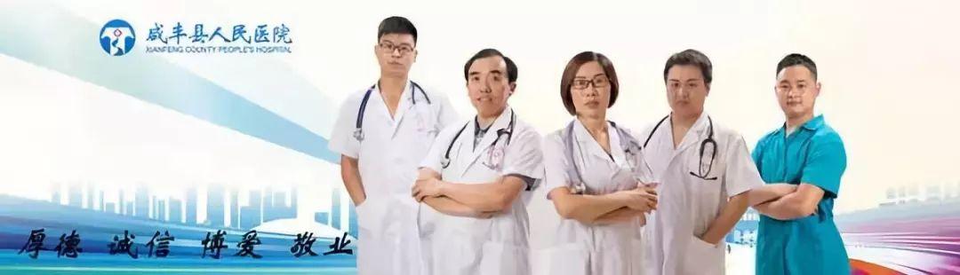 聚焦丨影像大咖齐聚咸丰县人民医院,共话影像诊断新进展