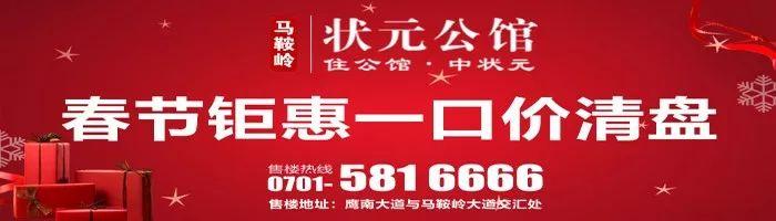 """中��392所""""野�u大�W""""被曝光,江西有7所!余江人千�f�e去!"""