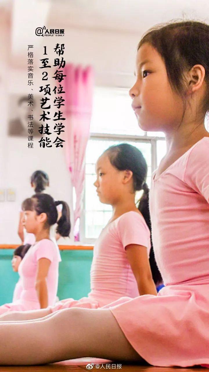 这9个教育部最新规定,仁寿老师家长都该看看!