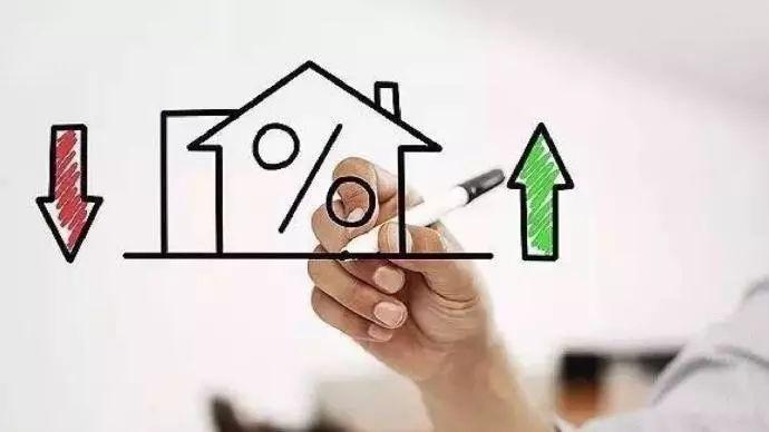 泸州11月房价涨了吗?国家统计局70城房价最新数据出炉
