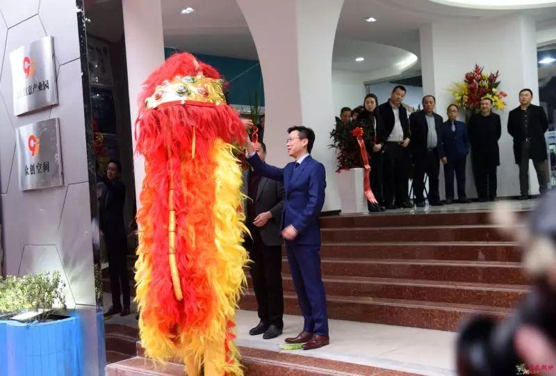 2017中国泸州婚俗文创艺术节盛大开幕