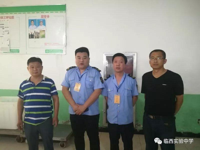 【学校时讯】临西县各职能部门助力实验中学高考学子