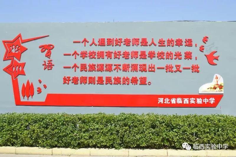 【校�@��B】��建省�文明校�@在行��----一面�Φ木�神鼓舞
