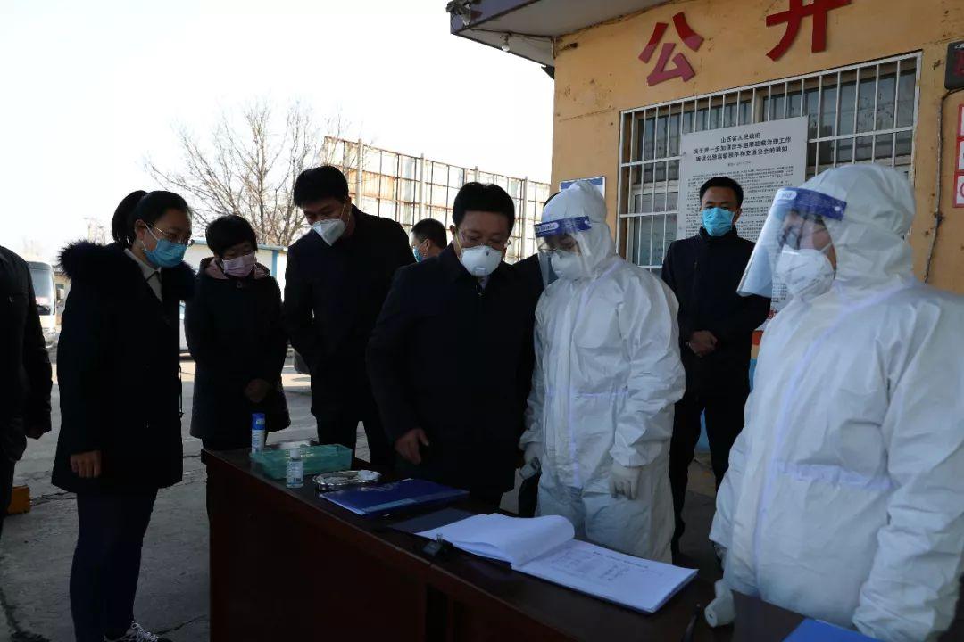翼城早闻┃县领导到南唐乡检查新型冠状病毒感染的肺炎疫情联防联控工作