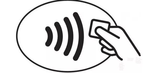 偃师人注意:你正在使用的手机能轻松读取银行卡信息,真的!