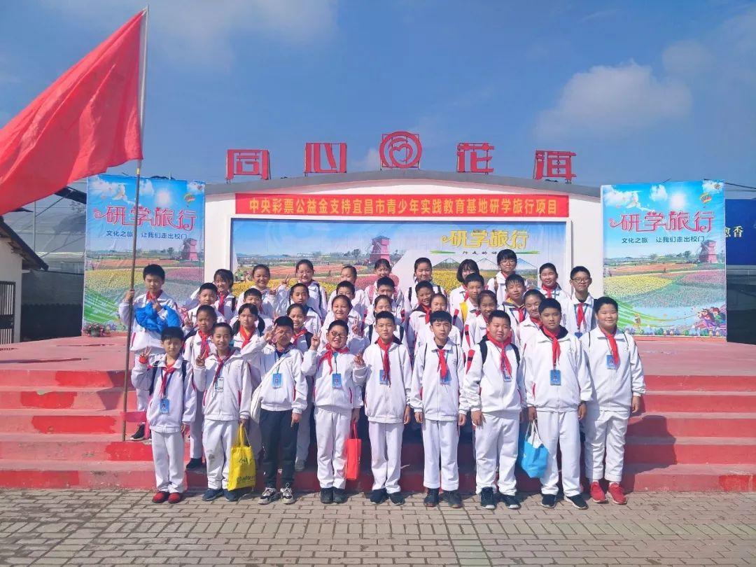 丹阳教育集团实验小学开展研学旅行活动