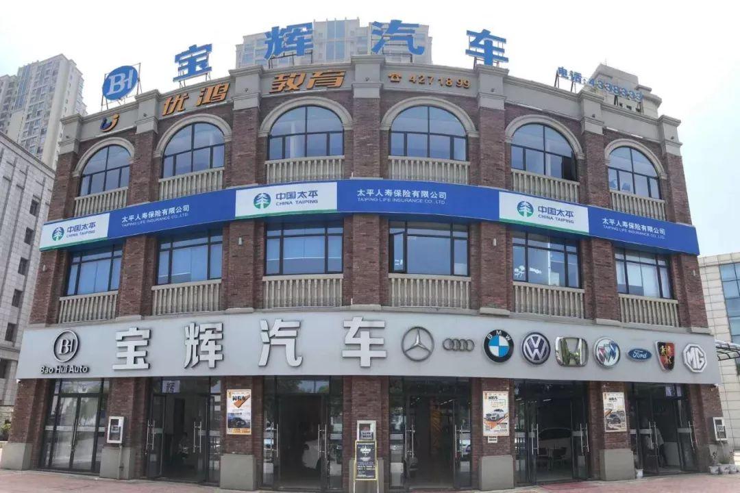 九月金秋宝辉汽车礼惠教师节!
