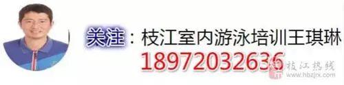 不动产全国联网!枝江人关心的房价会下跌吗?