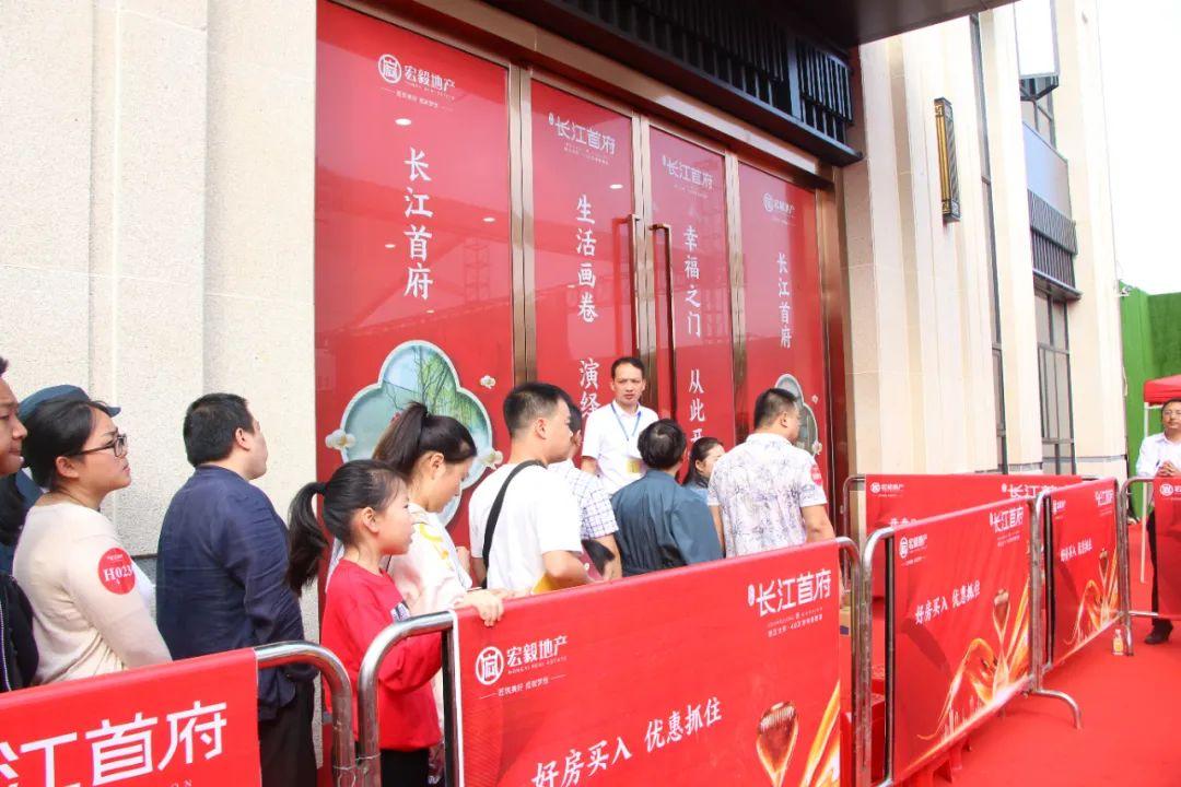 跨年惠!枝江高品质热销红盘热势加推,5#与伦比!