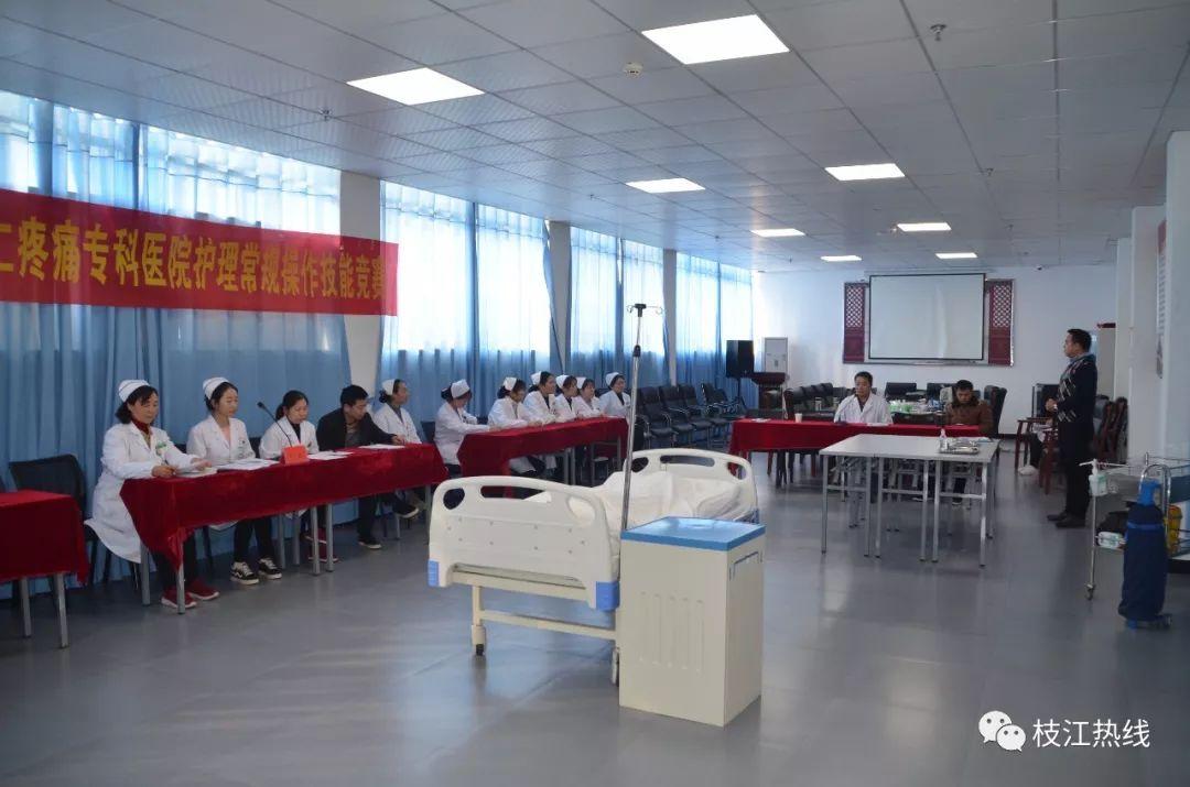 枝江博仁疼痛专科医院:开展2019年度护理操作技能竞赛