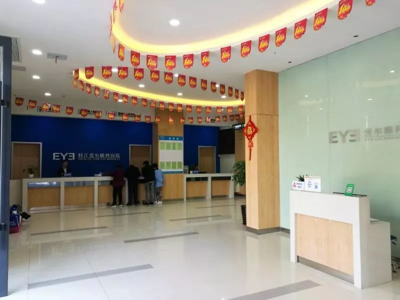 招聘信息:枝江爱尔眼科医院招聘医师、护士、验光师等人员