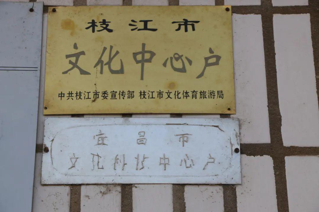 文化引路、村民致富一一杨正保传承非遗文化二三事