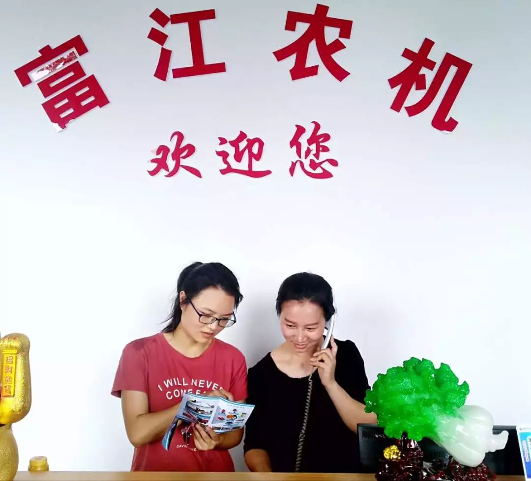 富江农机:农业机械化大飞跃,助农民兄弟共致富!!!