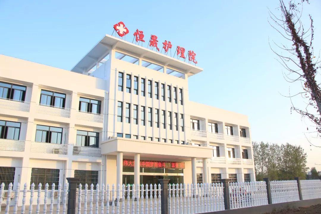 热烈祝贺!枝江恒晟护理院将于11月18日盛大开业