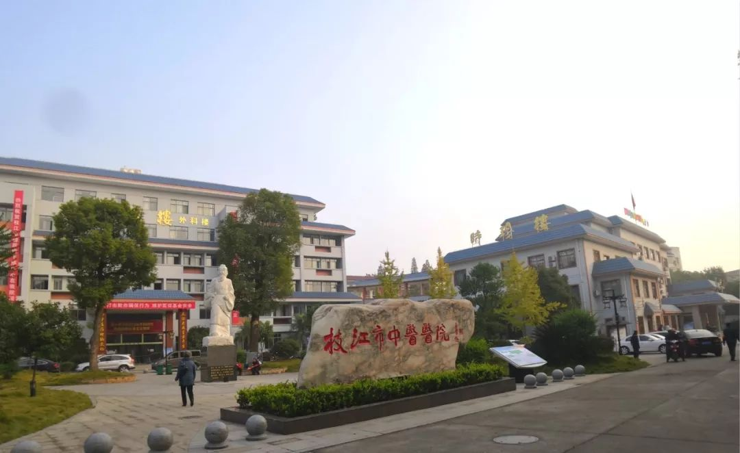 """11月13日澳门太阳城娱乐市成立""""糖尿病与高血压干预中心""""服务广大市民"""
