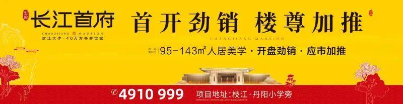 宜昌新建2座机场(包括枝江通用机场),多条高速!宜昌交通全面起飞!