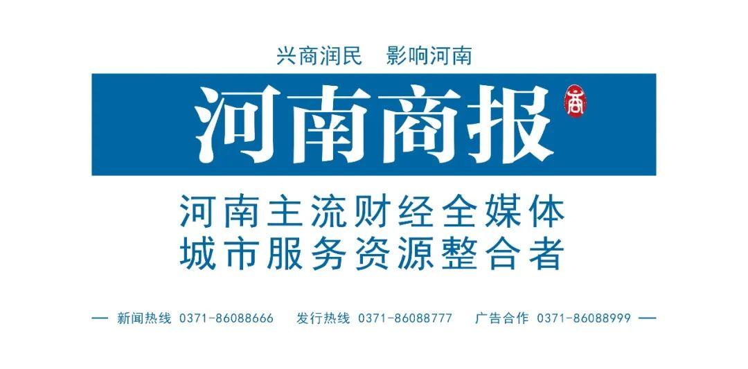 最长68小时!今天14时起,郑州这些区域计划停水