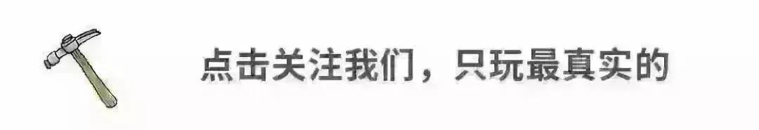 """澳门地下官网""""擎天柱""""广告牌开始强制拆除!!"""