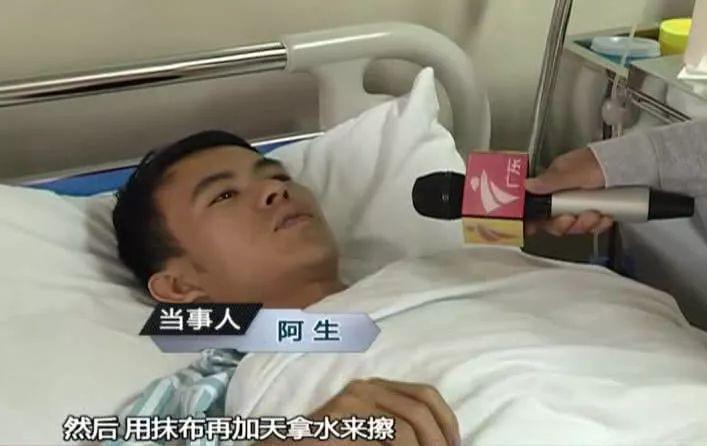 """3人用布擦地板后意外中毒入院,1人不治身亡!""""凶手""""竟是它"""