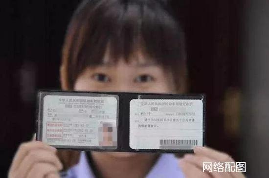 @白城人赶紧看下驾驶证!没做这件事,你的驾驶证可能会被注销