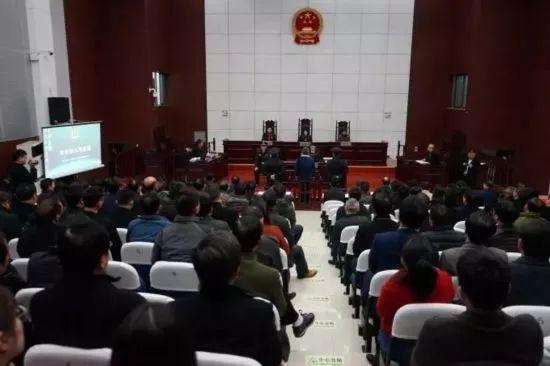 """安徽省处级干部自动投案""""第一人""""受审!"""