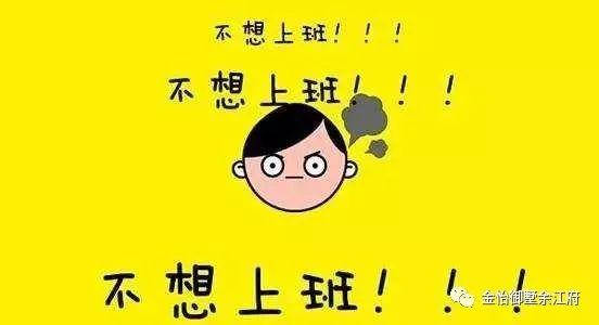 """【嗨翻天】""""五一""""余江千人风筝节,带你开启遛娃新姿势~"""