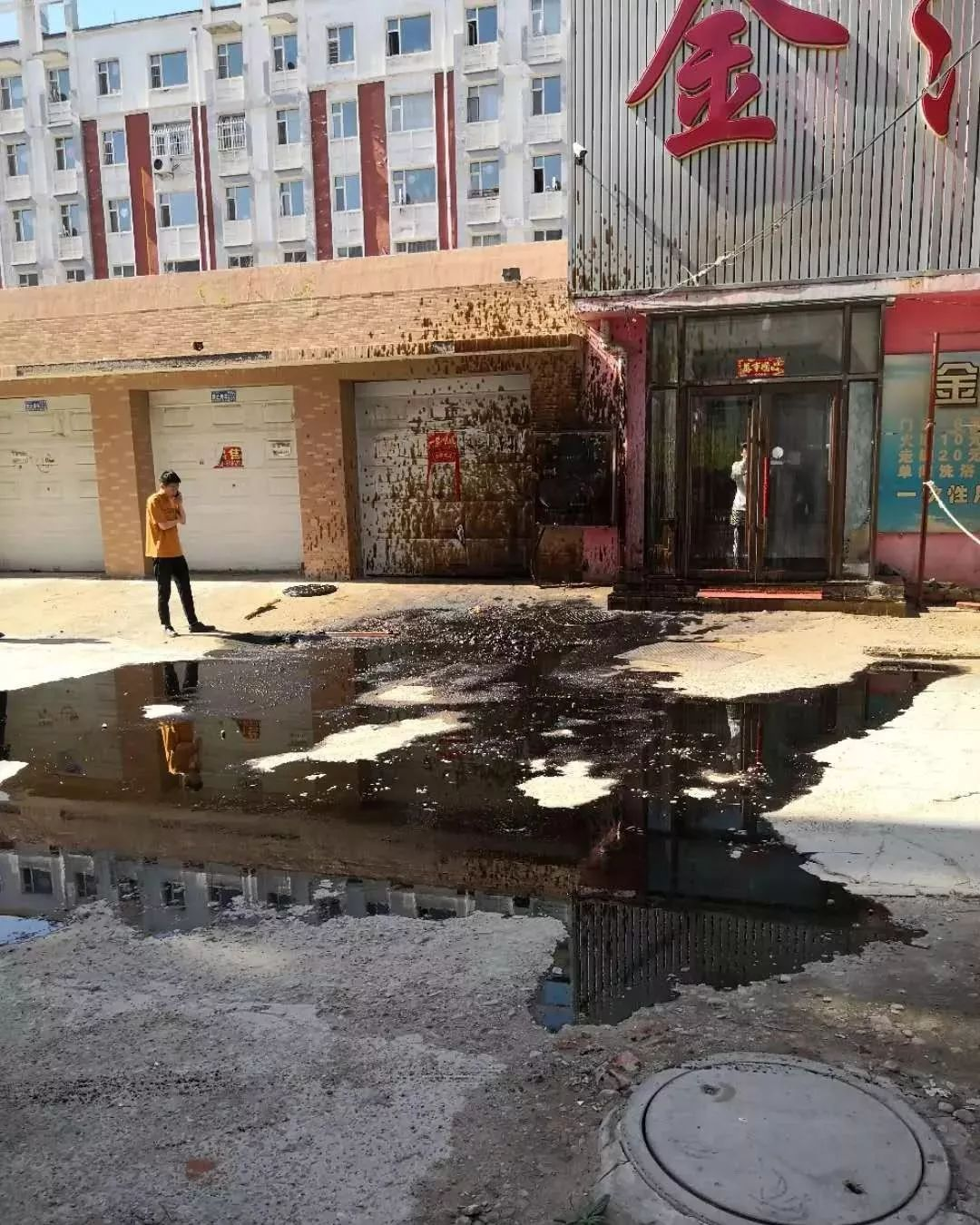 昨松原宁江区地下突冒石油,原因查明!现场视频、图片曝光
