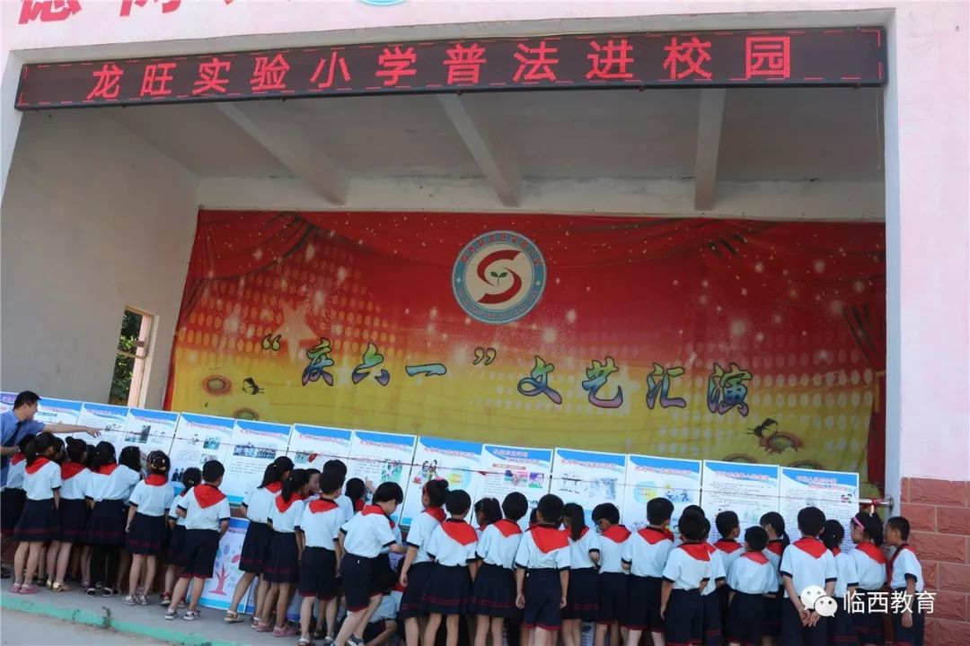 """【学校动态】""""请进来""""龙旺实验小学开展普法进校园实践活动"""