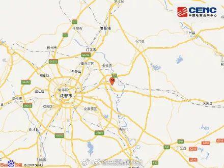 愿平安!四川成都5.1�地震