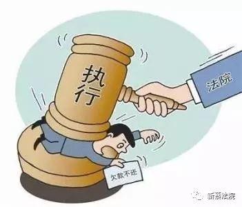 河南新蔡法院��212位�r民追回110余�f元�u�Z款