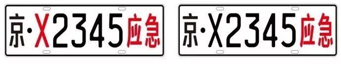 注意!在澳门太阳城官网看到这类车牌,请务必让行!!!