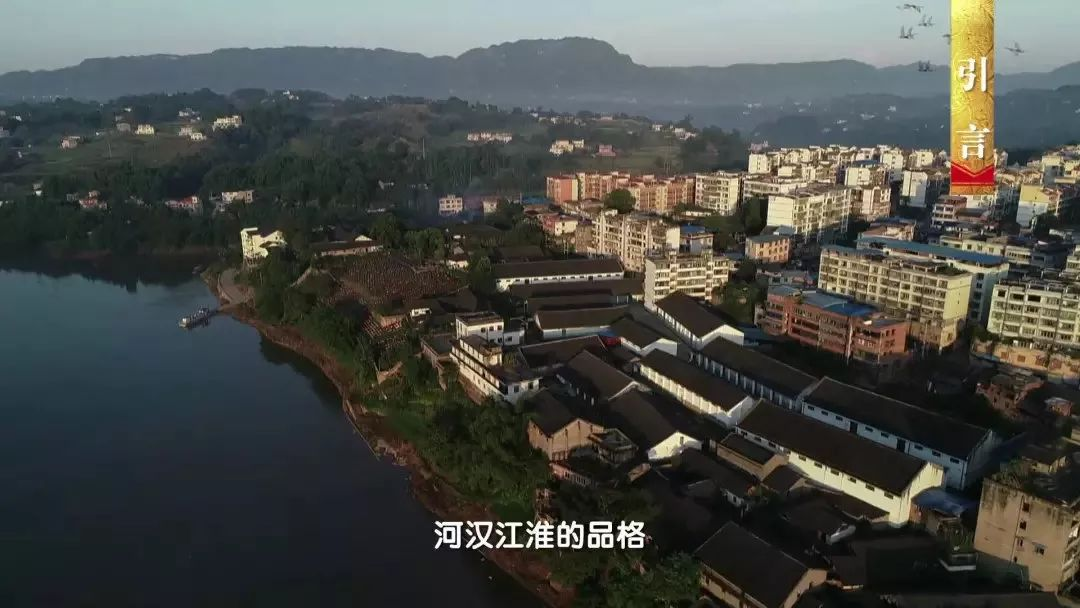40分钟的合江视频在央视播出,这个角度看合江更美…