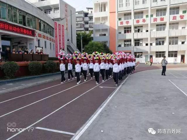 筠连学子风采盎然,定水中学第八届田径运动会尽显芳华!