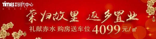 春节假期或将延长至15天?平川人你怎么看?