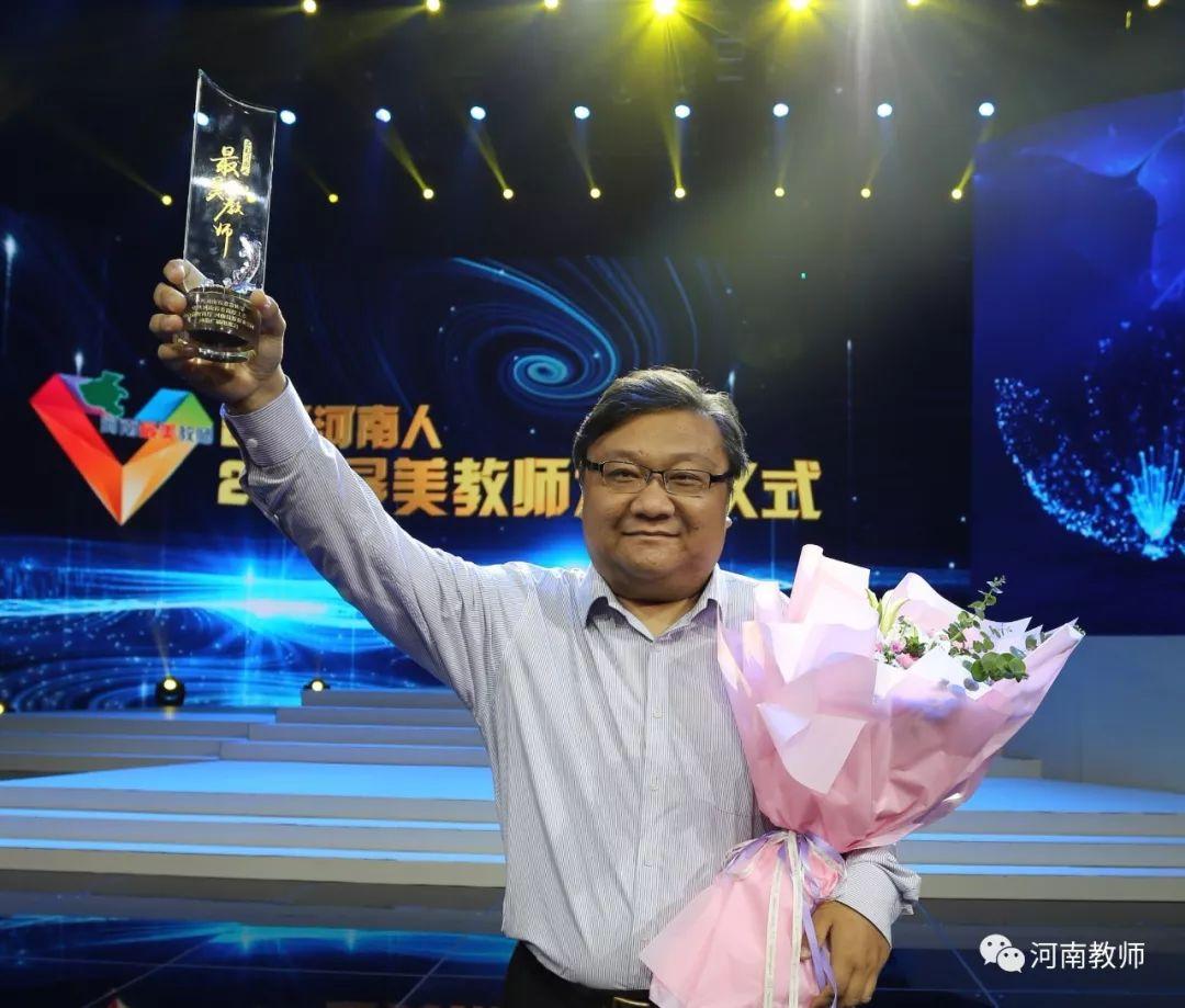 """""""出彩河南人""""之2019最美教师揭晓,信阳教师李化勇当选......"""