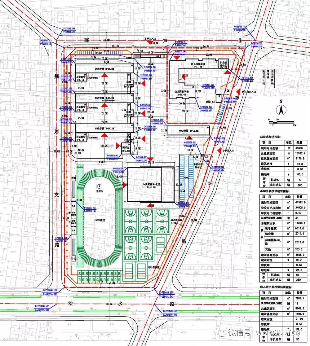 宿州市第十二小学浍水路校区(城南小学)修建性详细规划批前公示