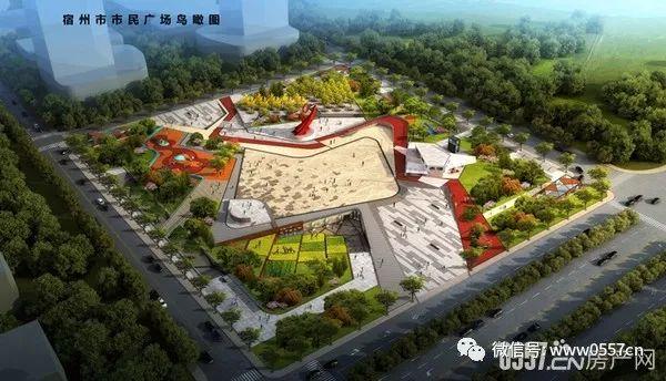 新二中广场建设进度/无房证明办理/老二中南门拆迁问题