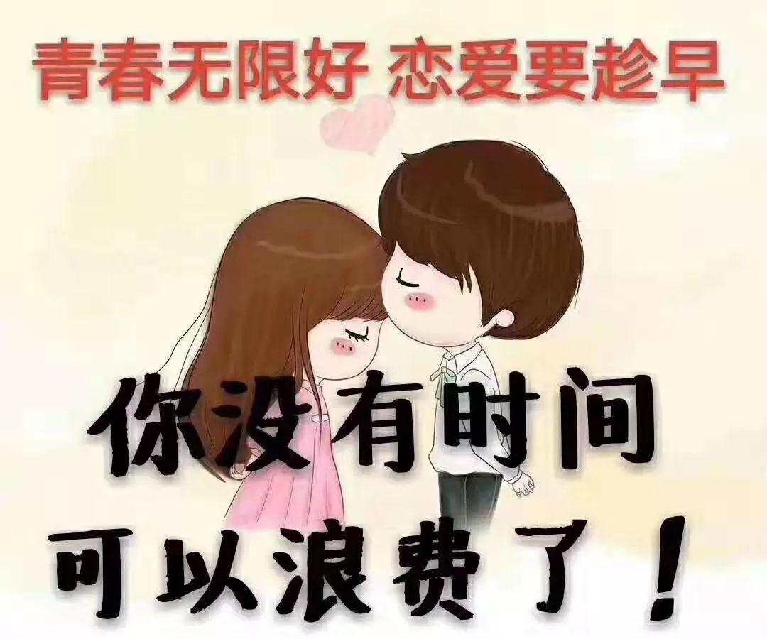 【城缘相亲】是什么原因让越来越多的人离婚?(5月8日更新)