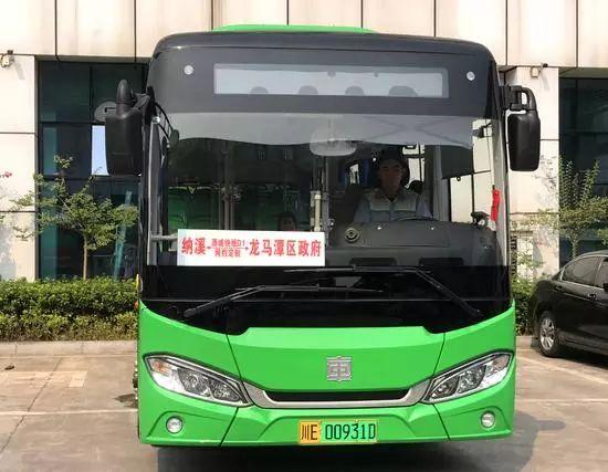 酒城快线D1来了|泸州公交9月2日起推出网约定制,开启快捷出行新模式