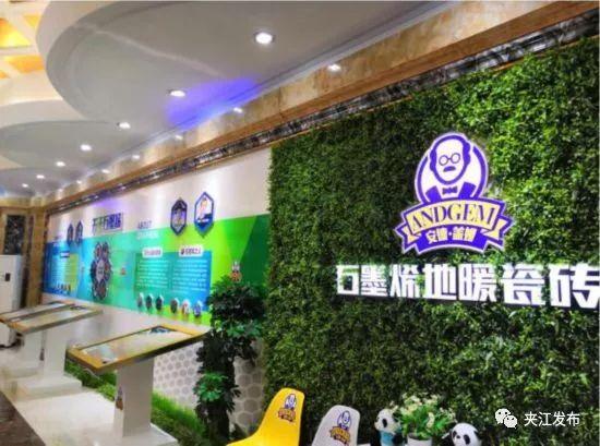 夹江陶瓷发展这三大举措受到人民网、中国商报等媒体关注